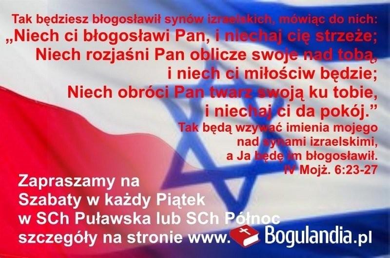 Bogulandia Magnes na lodówkę IZRAEL - Niech ci błogosławi Pan, i niechaj cię... 643-uniw