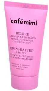 Le Cafe De Beaute Kafe Krasoty/ Krem do rąk głębokie odżywienie i regeneracja - Cafe mimi 3400-0