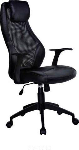 Halmar Fotel biurowy Torino V-CH-TORINO-FOT