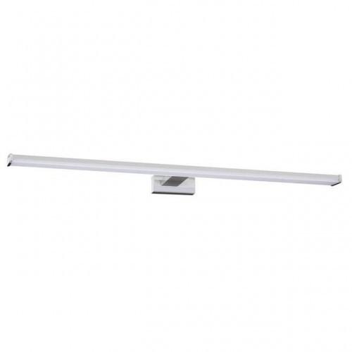 PremiumLUX LAMPA LED NA LUSTRO MARABELLA-780-S 15W LUX06462