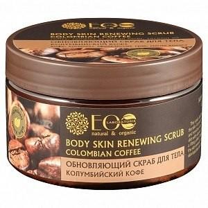 Ecolab Odnawiający scrub do ciała Kolumbijska czekolada - Odnawiający scrub do ciała Kolumbijska czekolada -