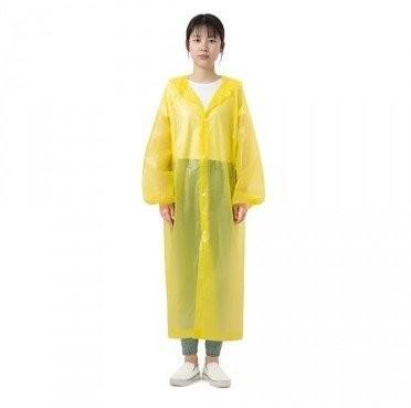 NATUREHIKE Peleryna przeciwdeszczowa OUTDOOR LIGHT kolor Żółty