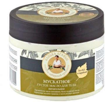 Pierwoje Reszenie AGAFI Muszkatołowe gęste Masło do ciała odżywcze 300 ml