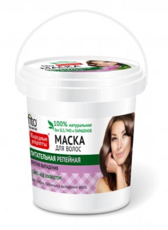 FITO Wiaderko 155ml Maska do włosów Łopianowa FITOCOSMETICS