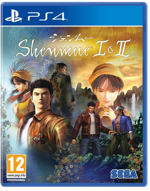 The Shenmue 1/2 Collection (GRA PS4)