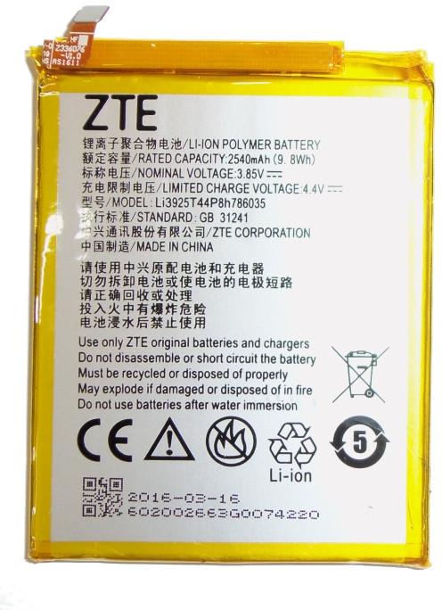 ZTE Bateria Li3925T44P8h786035 Z861BL Z862VL ZTU31