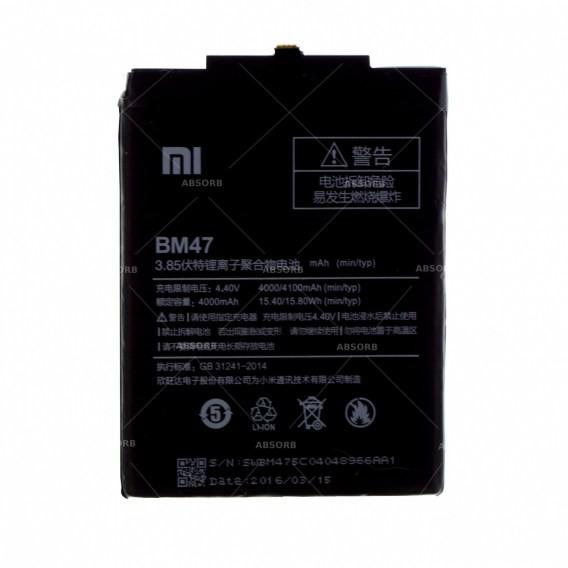 Xiaomi NOWA BATERIA AKUMULATOR REDMI 3/ 3S BM47 BM47