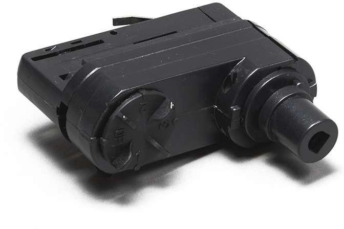 QAZQA QAZQA Adapter do lampy wiszacej dla 3-fazowej szyny, czarny 90057