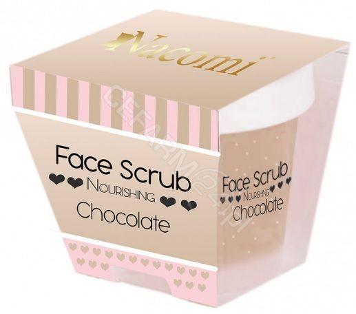 Nacomi F.P.U.H KAMIL odżywczy peeling do twarzy i ust o zapachu czekolady 80 g