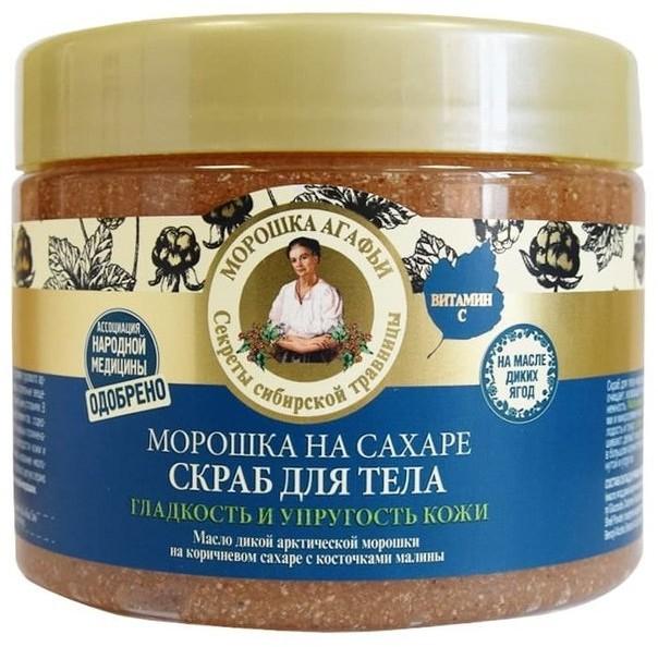 Pierwoje Reszenie Receptury Babuszki Receptury Babuszki Regenerujący cukrowy peeling do ciała na bazie maliny moroszki 300ml 51631-uniw