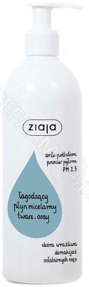Ziaja łagodzący płyn micelarny anti pollution 390 ml