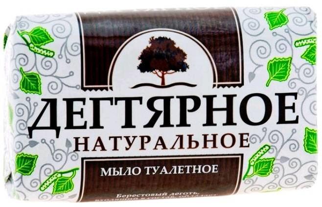 Nevskaya Cosmetica Kosmetika Kosmetika Mydło Dziegciowe w kostce 90g 53260-uniw