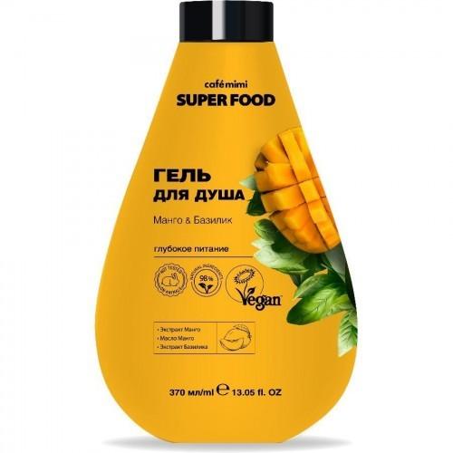 CAFE MIMI SUPER FOOD Żel pod prysznic, Mango i Bazylia, 370m