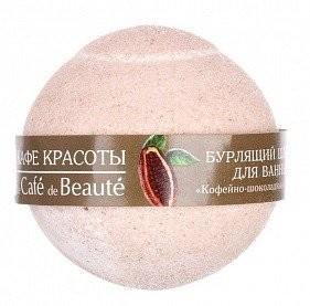 Le Cafe de Beaute de Beaute Musująca kula do kąpieli Sorbet czekoladowo-kawowy 120g 1234585493