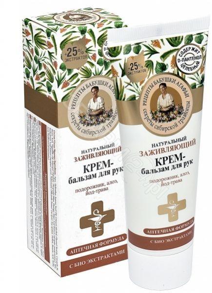 Pierwoje Reszenie Krem-balsam do rąk gojący 75ml