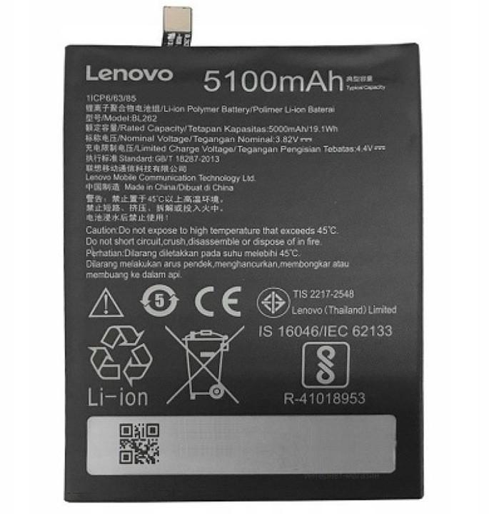 Lenovo Nowy Akumulator Bateria P2 P2A42 bl262