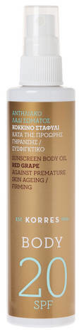 KORRES Red Grape SPF20 - Suchy olejek do ciała