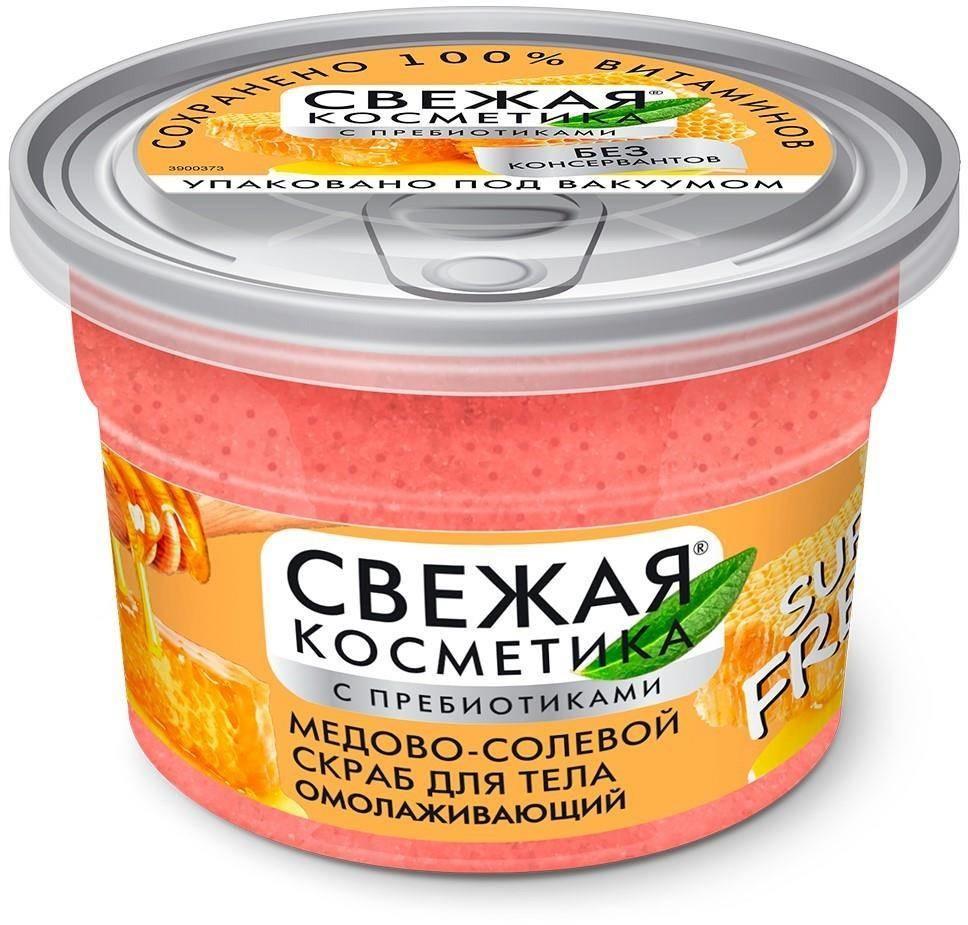 Fitokosmetik Miodowo-Solny scrub do ciała Odmładzający z serii Fresh Cosmetics, 180 ml -