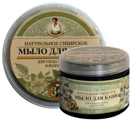 Pierwoje Reszenie Trawy i Zioła Agafii Syberyjskie czarne mydło Agafii 37 ziół Mydło ziołowe naturalne 500 ml 1234578389