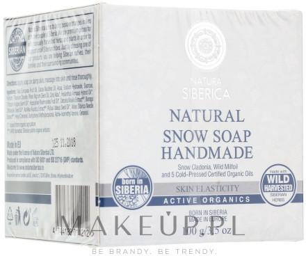 Natura Siberica Ręcznie wykonane mydło poprawiające elastyczność skóry - Ręcznie wykonane mydło poprawiające elastyczność skóry -
