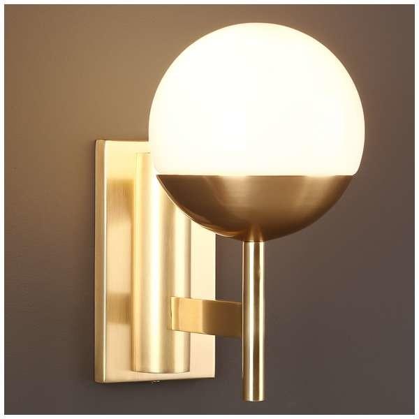 Maxlight Kinkiet LAMPA ścienna DALLAS W0207 szklana OPRAWA kula ball złota W0207