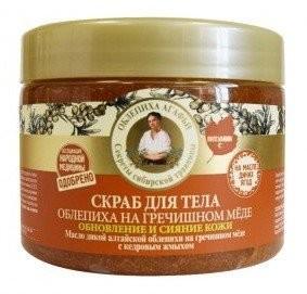 Pierwoje Reszenie Receptury Babuszki Receptury Babuszki Odżywczy peeling do ciała na bazie miodu gryczanego i rokitnika 300ml 51632-uniw