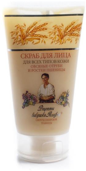 Pierwoje Reszenie Receptury Babuszki Receptury Babuszki wygładzający peeling do każdego rodzaju cery otręby owsiane & kiełki pszenicy 150ml