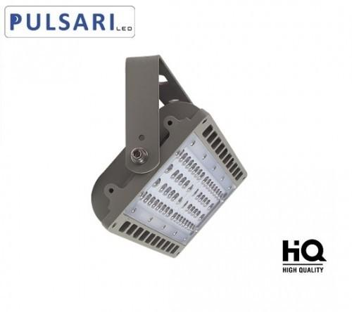Pulsari Naświetlacz Lampa Zewnętrzna 50W FLAT LED NNL-071001
