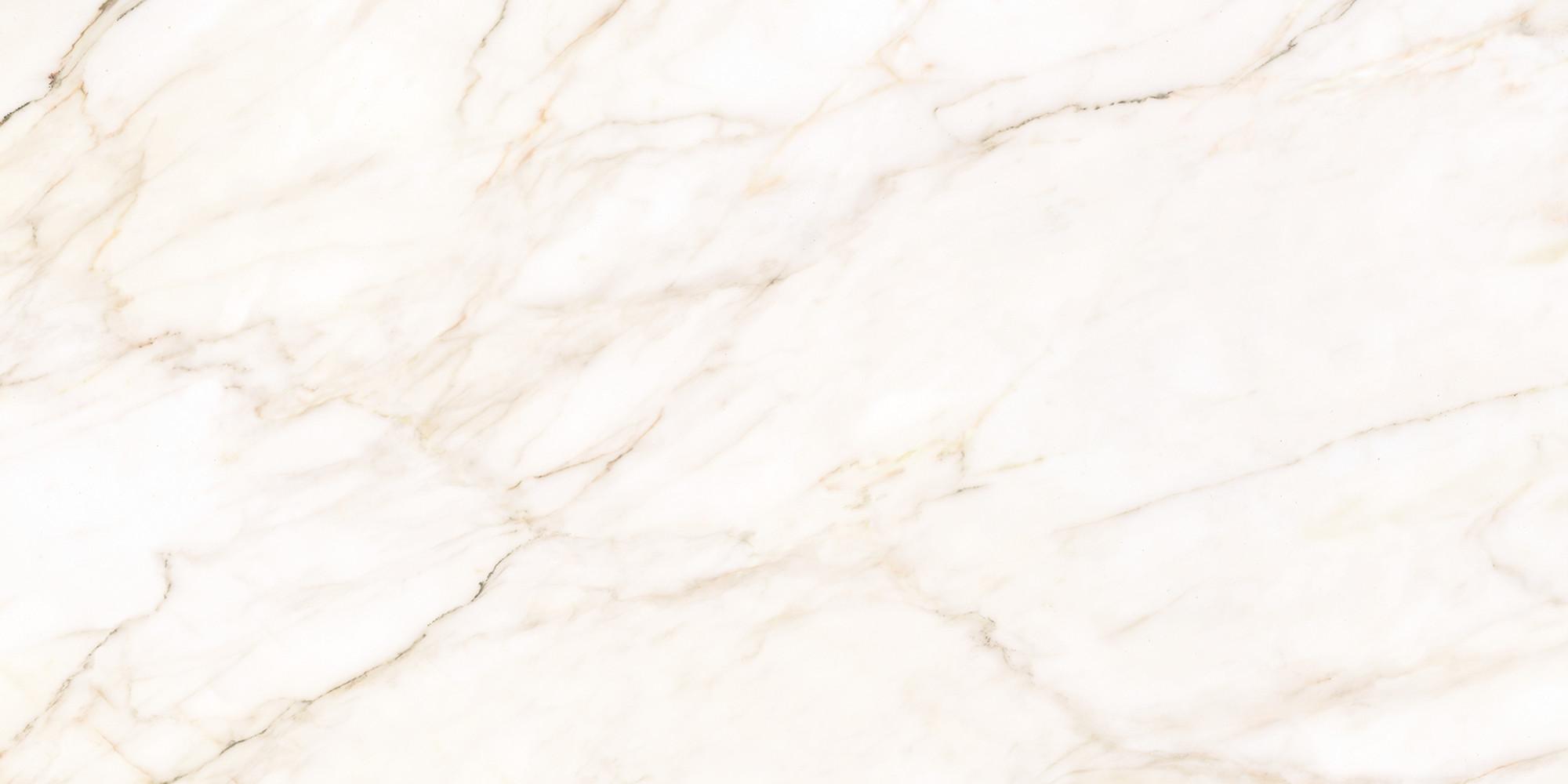 Peronda Gioia Gold 60x120 płytki imitujące marmur