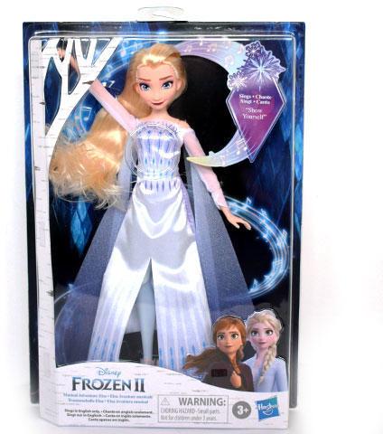 Hasbro Lalka Kraina Lodu 2 Elsa Królewska śpiewająca p4 E8880 HASBRO