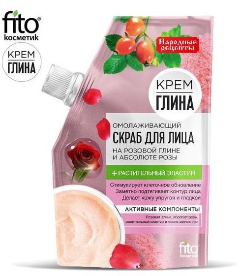 Fitokosmetik ODMŁADZAJĄCY PEELING DO TWARZY na bazie różowej gliny i olejku różanym 50ml