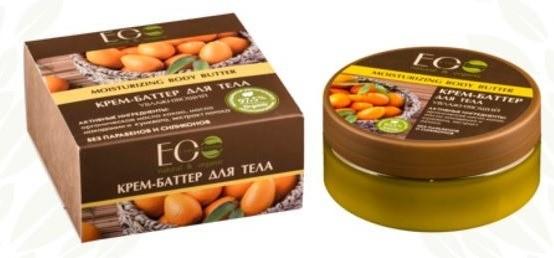 Ecolab EO LABORATORIE Masło do ciała kenijskie 150ml 1234596248