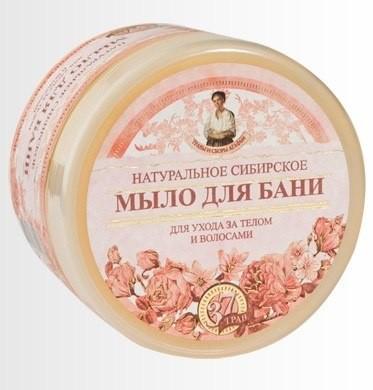 Pierwoje Reszenie Bania Receptury Babuszki Naturalne syberyjskie kwiatowe mydło 500 ml