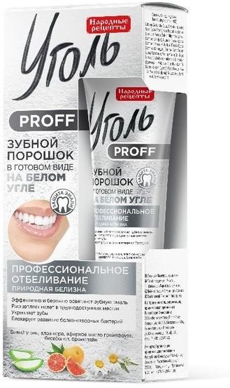 Fitokosmetik Fitokosmetik Ugoł Proff pasta do zębów w proszku na białym węglu Naturalna biel 48ml