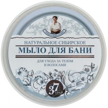 Pierwoje Reszenie Receptury Babci Naturalne białe mydło syberyjskie - Receptury Babci Naturalne białe mydło syberyjskie - Receptury Babci