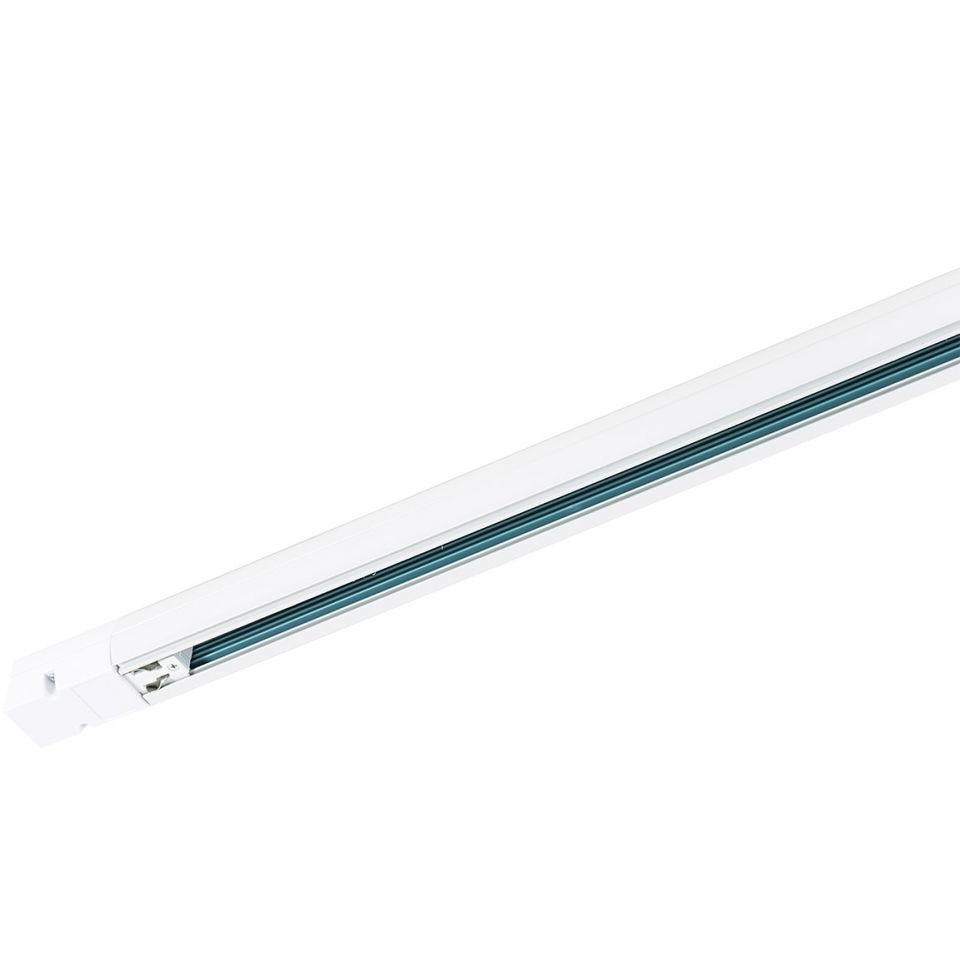 Italux Szyna do mocowania opraw 1m LED 4 phase track 1 m white TR-1M-4PH-WH-TRACK-WH) TR-1M-4PH-WH-TRACK-WH