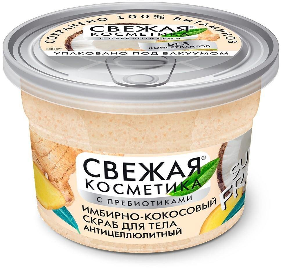 Fitokosmetik Imbirowo-kokosowy scrub do ciała Antycellulitowy z serii Fresh Cosmetics, 180 ml -