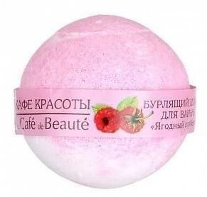 Le Cafe de Beaute de Beaute Musująca kula do kąpieli Malina 120g 38003-uniw