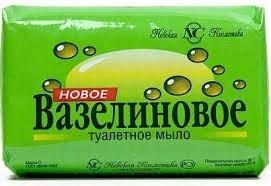Nevskaya Cosmetica Mydło Wazelinowe w Kostce