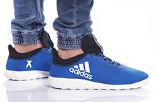 Adidas X 16.4 TR BB0844 niebieski