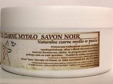 Hammam&SPA Czarne Mydło w kostce Savon Noir z olejem z czarnuszki 150g Hammam_mydlo_olej