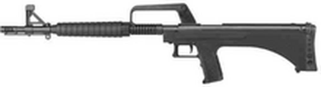 Lider Wiatrówka - Wierna Replika Karabinu Wojskowego M-16 na Śruty Diabolo 4,5mm