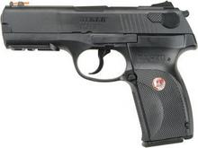 Umarex Replika pistoletu RUGER P 345 CO2 2.5637
