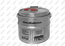 Umakov NaBeton 9,5L, RAL7040-grey. J14/01-100