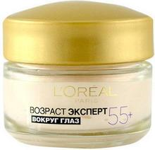 Loreal Age Specialist 55+ Eye Cream 15ml