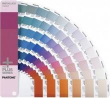 Pantone Plus Metallics Guide GG1507