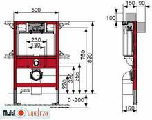 Tece profil - Uniwersalny Stelaż podtynkowy Do kompaktu WC ze spłuczką podtynkową uruchamianą z góry lub z przodu, wysokość 820 mm 9.300.001