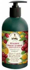 Pierwoje Reszenie Receptury Mydło w płynie Do Rąk i Ciała Owoce Leśne 500ml