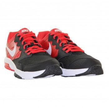official photos 74a9f 5d022 Nike Air Max Crusher 2 719933-002 czerwono-czarny