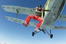 Skok ze spadochronem - Opole